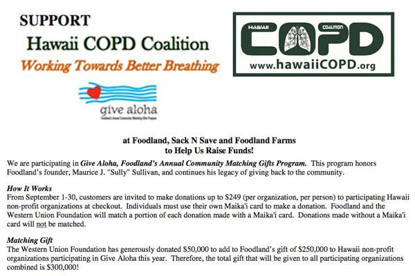 hawaii-copd-give-aloha-flyer-2014