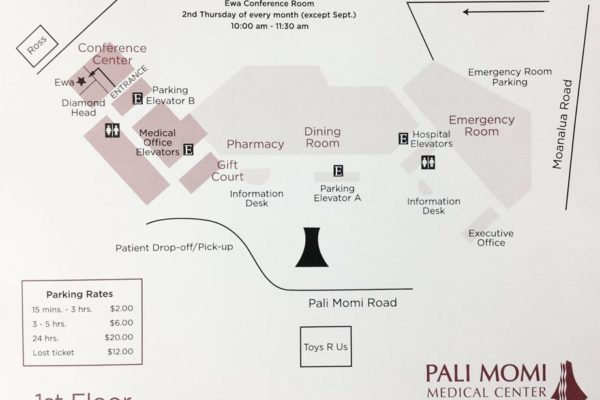 pali-momi-map-hawaii-copd-pm-support-group